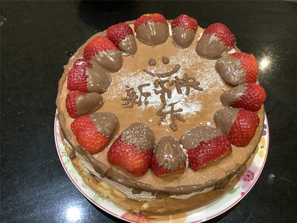 The Great Third Form Bake Off